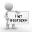 Аватар пользователя Эйб Симпсон