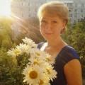 Аватар пользователя Анжела Осадчая