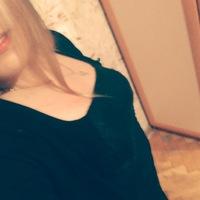 Аватар пользователя Светлана Волкова