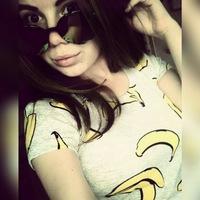Аватар пользователя Алия Газизуллина