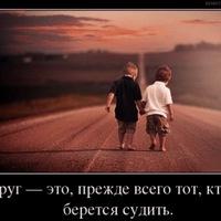 Аватар пользователя Денис Денис