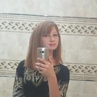 Аватар пользователя София Кмита