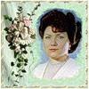 Аватар пользователя Богаченко Татьяна